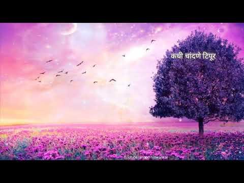 Marathi WhatsApp Status|video|song|status Song|beautiful|Love|Lyrics|wadalwat|title|New|2017|Best|