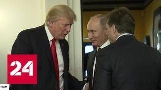 Важные сигналы и прощание не по протоколу: чем запомнится саммит АТЭС - Россия 24