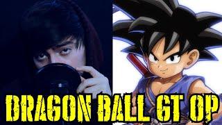 Dragon Ball GT - Mi corazón encantado ( Español Latino )