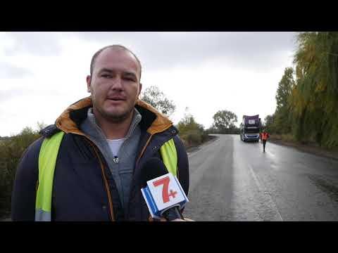 Телеканал Ексклюзив: Дороги поблизу Старокостянтинова  ремонтують