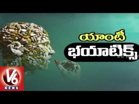 Special Debate On Usage Of Antibiotics In India | V6 Special Discussion | V6 News
