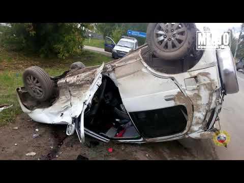 Обзор аварий  Два человека погибли под Котельничем  Место происшествия 29 08 2019