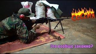 Стрельба из оружия. Камбоджа. Рай или ад?