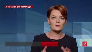 """""""До бідності і зубожіння """": від чого втікають українці ..."""