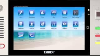 TAIDEN HCS-8338 Multimedia Terminal