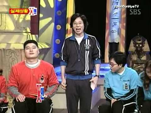 X-man (S3 - E13) w/ Yoon Eun Hye -January 31, 2004