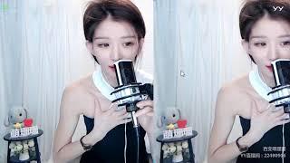 【KPOP Random Dance】【YY LIVE】【燃舞蹈】【Douyin】【抖音歌曲】【Artists Singing】【YY LIVE Shenqu】【YY神曲】 YY LIVE 萌珊珊