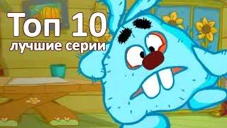 Смешарики 2D лучшее - Все серии подряд. 3 сезон | Мультфильмы для детей и взрослых