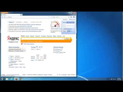 How to uninstall (remove) Youtube Downloader Toolbar (Spigot custom search)
