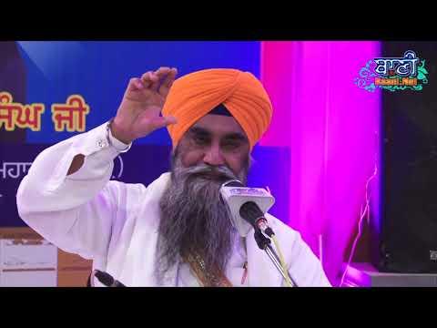 Importance-Of-Langer-Giani-Harnam-Singh-Ji-G-Sisganj-Sahib-Kashipur-Samagam-Baani-Ne