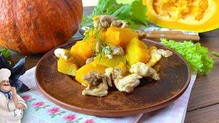 Тыква с курицей в мультиварке рецепт простого диетического блюда от Аймкук