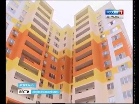 Недвижимость Сочи - ЖК Quattro (Кватро), квартиры от 2,1 млн. руб.из YouTube · Длительность: 10 мин30 с