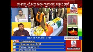 Chakravarti Sulibele Reactions On Pulwama Terror Attack