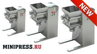 ????Видео обзор гранулятора для сухого и влажного гранулирования порошков Minipress.ru