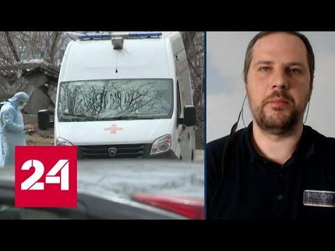 В Нижнем Новгороде от коронавируса умер заместитель главврача больницы - Россия 24