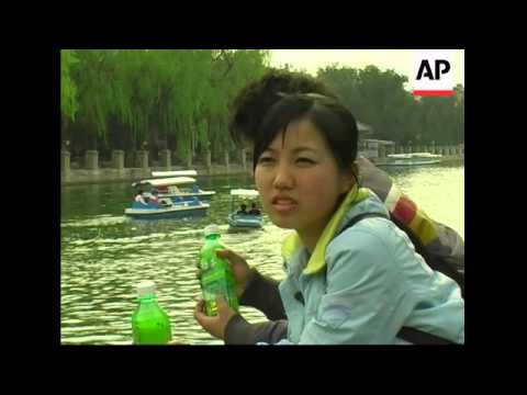 Parents set up dating agency in a Beijing park