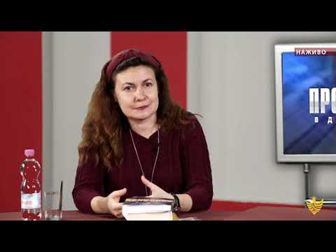 Про головне в деталях. Про сучасну інклюзивну українську літературу. О. Деркачова