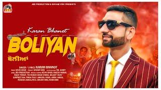 Boliyan Karan Bhanot Free MP3 Song Download 320 Kbps