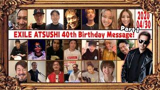 【永久保存版❗️】EXILE ATSUSHI 40th Birthday お祝いメッセージLDHスペシャル