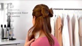 Бант из волос Видео-урок Орифлэйм