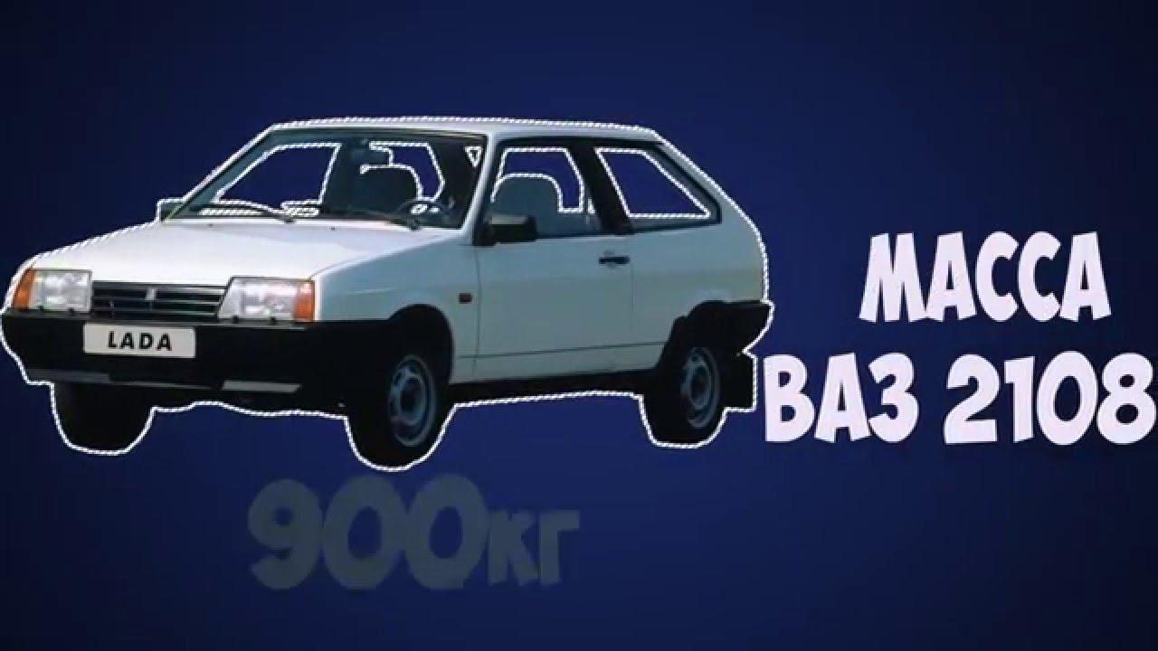 Авто-подсос) Холодный пуск на карбюраторе ваз 2108 - YouTube