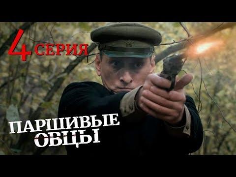 Бежать (1-16) смотреть онлайн сериал бесплатно