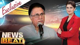 Fauji Kiyadat Ki Tabdeeli   News Beat   SAMAA TV   Paras Jahanzeb   26 Nov 2016