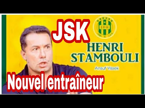 #JSK  #HENRI #STAMBOULI NOUVEL ENTRAÎNEUR #Dz #Algerie #الجزائر #Dzair #TeamDZ