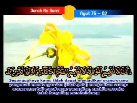 H.Chumaidi H - Surah An-Naml Ayat 76-82