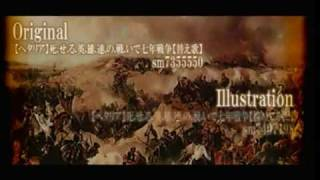 7 Years War~The Battle of the Dying Heroes