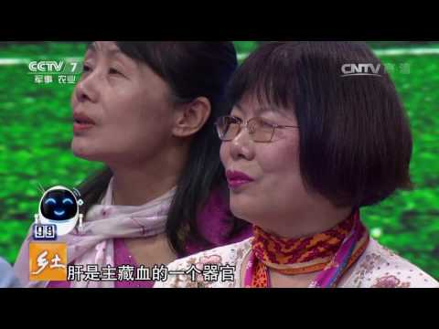 乡土-活在节气里的中国人——谷雨篇