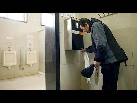 China's Bathroom Face Scanners | China Uncensored