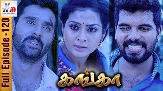 Ganga Tamil Serial | Episode 120 | 23 May 2017 | Ganga Sun TV Serial | Piyali | Home Movie Makers