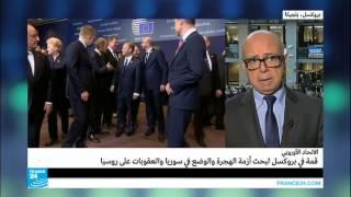 اتفاق أوروبي حول تمديد العقوبات على روسيا