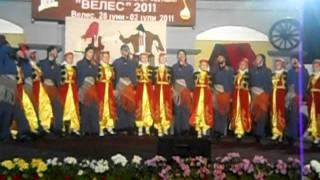 armelit group in macedonia