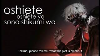 Tokyo ghoul (oshiete oshiete yo soho shikumi wo).mp3