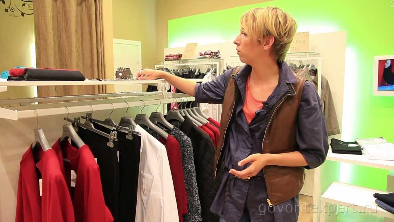 Как подобрать деловой стиль одежды? Говорит ЭКСПЕРТ