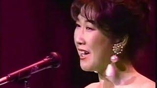 高橋真梨子 - ジョニィへの伝言