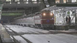 【4K】カシオペア紀行【札幌行最終】盛岡駅発車 EF81-81