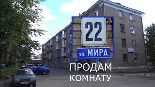 Уфа, Мира 22