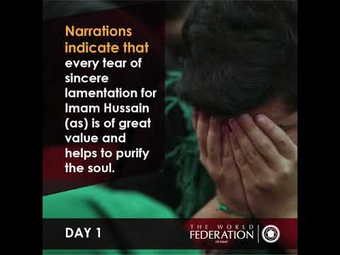 Muharram 1439: DAY ONE - Lamentation: A Path Towards Wakefulness