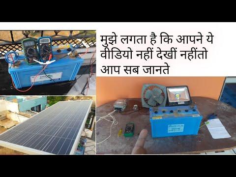Solar Panel Test Loard