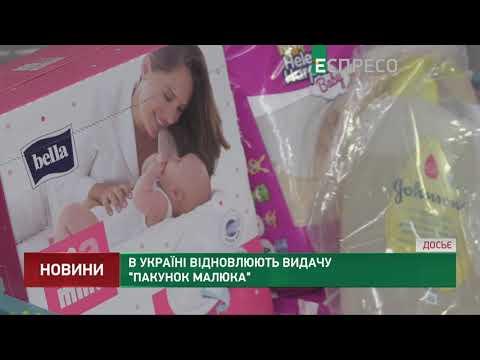 Espreso.TV: Відновлюють видачу