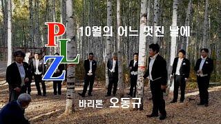 "2020 PLZ페스티벌 ""소리 안의 소리여!&…"