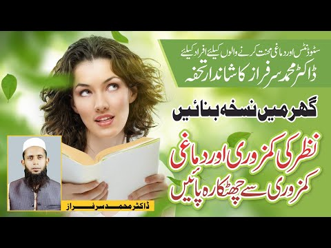 Habshi Capsule | Mardana Timing Ka Nuskha | Desi Viagra without any side effect | دیسی ویگرہ from YouTube · Duration:  3 minutes 45 seconds