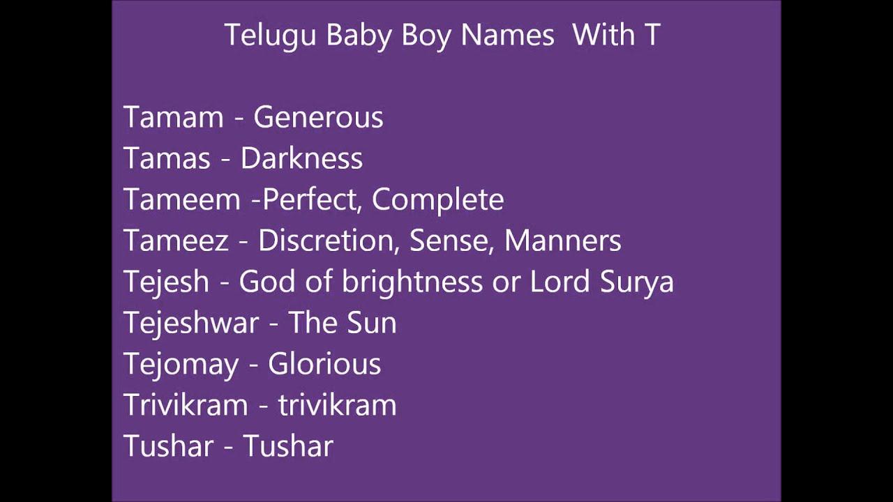 Telugu Baby Boy Names With T