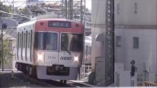 京王井の頭線 1000系1731F編成 吉祥寺駅到着・明大前駅発車