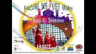 Projeto Folclore dos Países Árabes - Raks El Shamadan – Dança Dos Candelabros