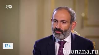 Почему Путин не вмешался в бархатную революцию в Армении - Ответ Никола Пашиняна