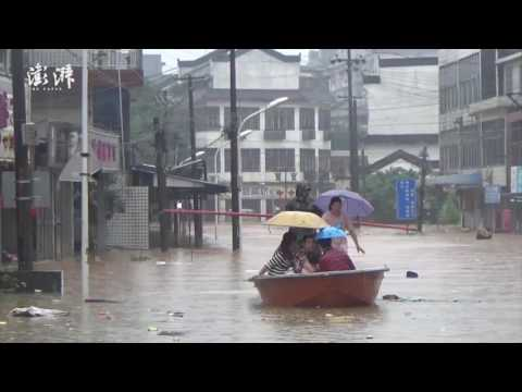 Central China's Changsha city witnesses heaviest flood
